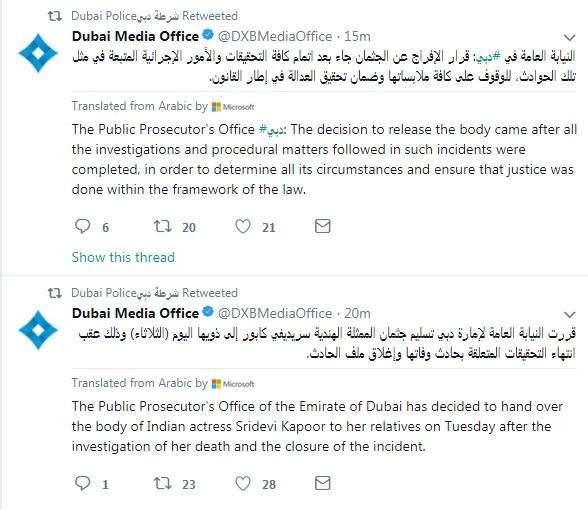 India Tv - Dubai Police clears the suspense around Sridevi's death
