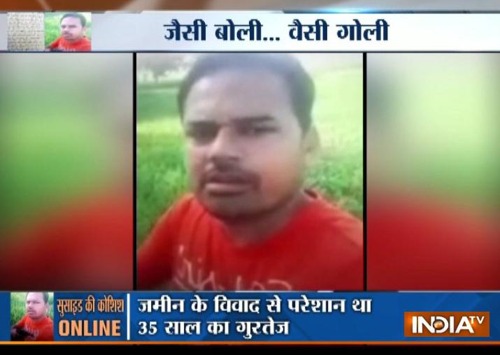 Punjab: 35-year-old man shoots self, live streams video on