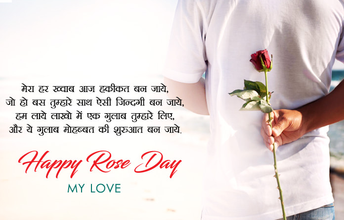 India Tv - Rose Day 2018 images