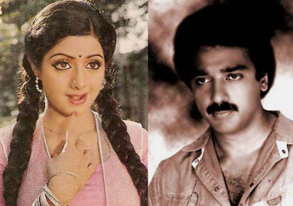 Kamal Haasan on Sridevi death