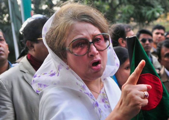 File photo of former Bangladesh PM Khaleda Zia.