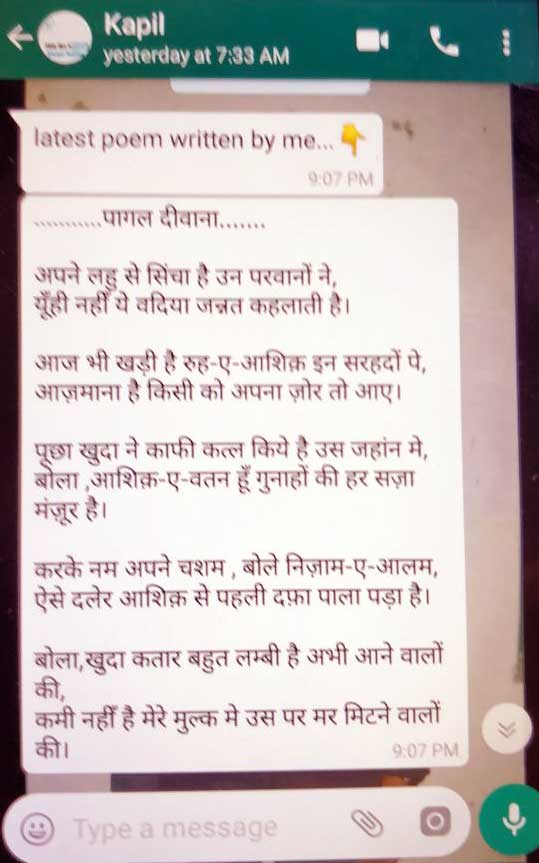 India Tv - Last poem penned by Captain Kundu