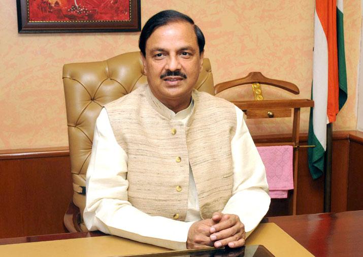 Union Culture Minister Mahesh Sharma
