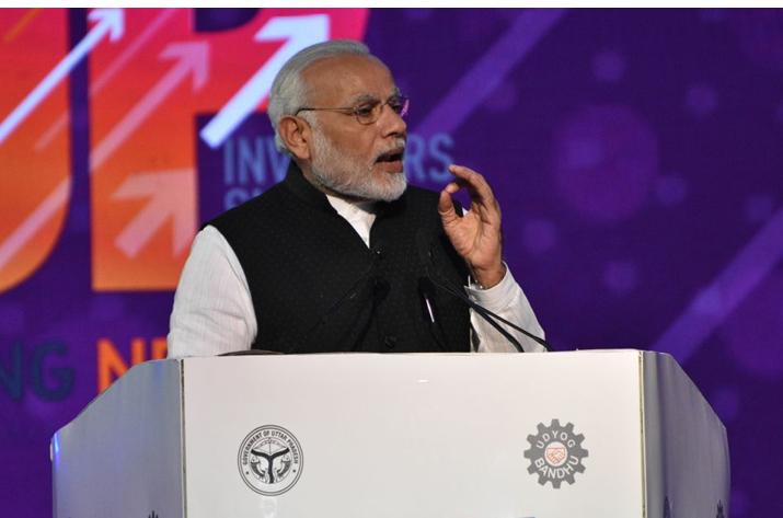 PM Narendra Modi speaks at UP Investors Summit 2018