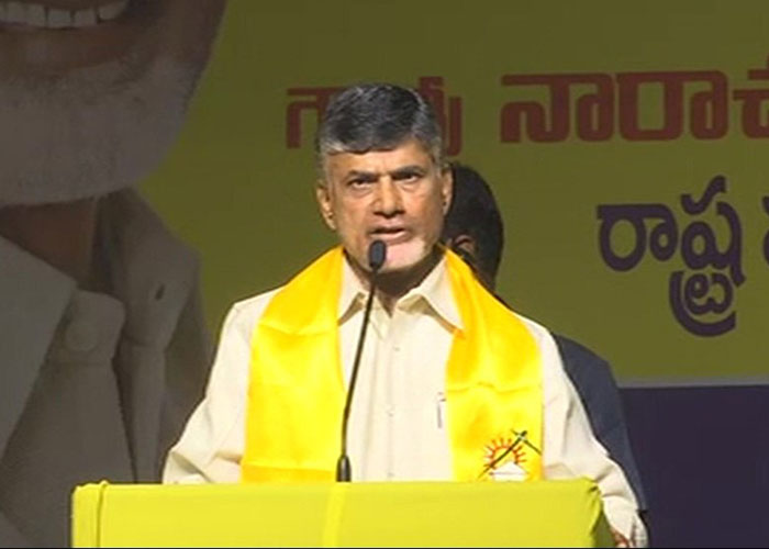 Andhra Pradesh CM Chandrababu Naidu vows to continue the