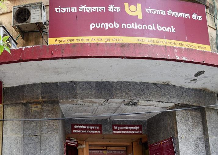 PNB fraud: Big jewellers Gitajali, Ginni, Nakshatra under