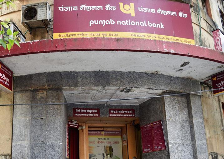 indian overseas bank branch list