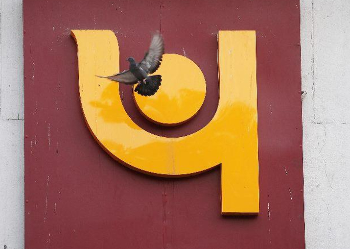 PNB fraud: Will honour all 'bonafide commitments' under