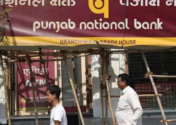 PNB hands over to CBI list of 150 fraudulent LoUs issued to