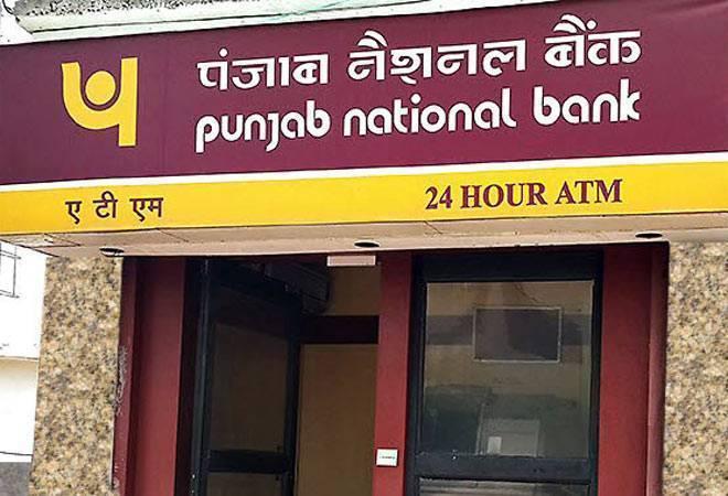 Punjab National Bank reports fraudulent activities worth