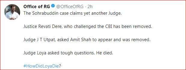 India Tv - Rahul Gandhi's tweet on Sohrabuddin Sheikh case