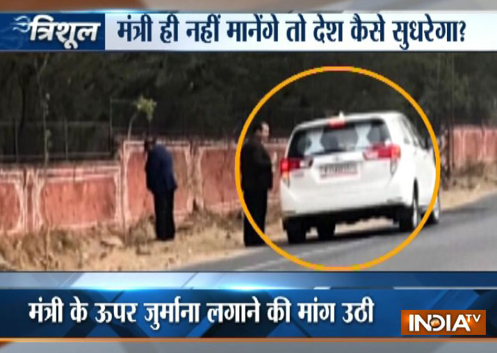 Snap of Rajasthan minister urinating on Jaipur walls goes