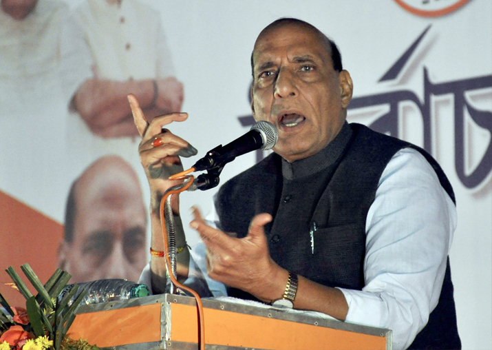 Home Minister Rajnath Singh addresses a gathering during