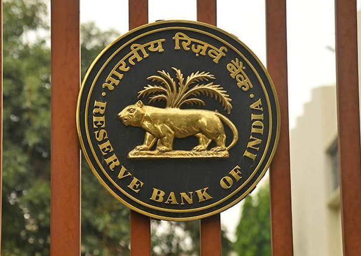 Inflationary risks from oil, HRA, fiscal slippage: RBI