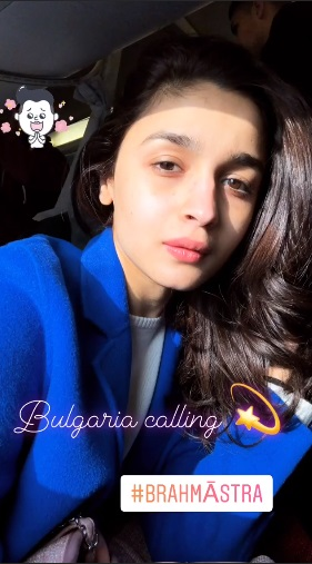 India Tv - Alia Bhatt's Instagram story