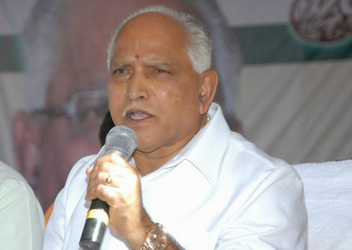 File pic of BS Yeddyurappa