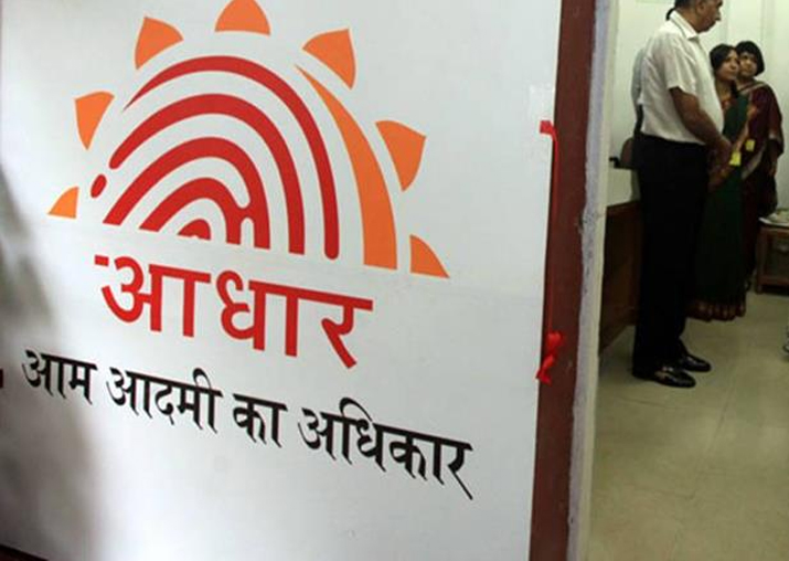 SC extends deadline to link Aadhaar with various services