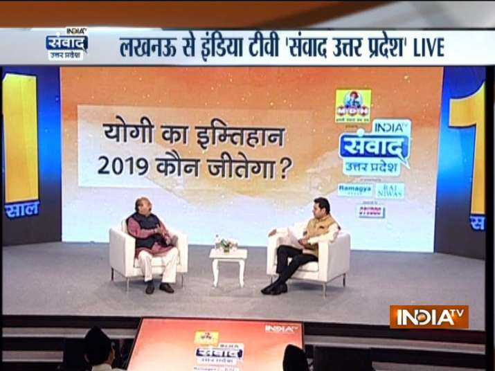 India TV Samvaad on Yogi Govt's one year: PM Modi, UP CM