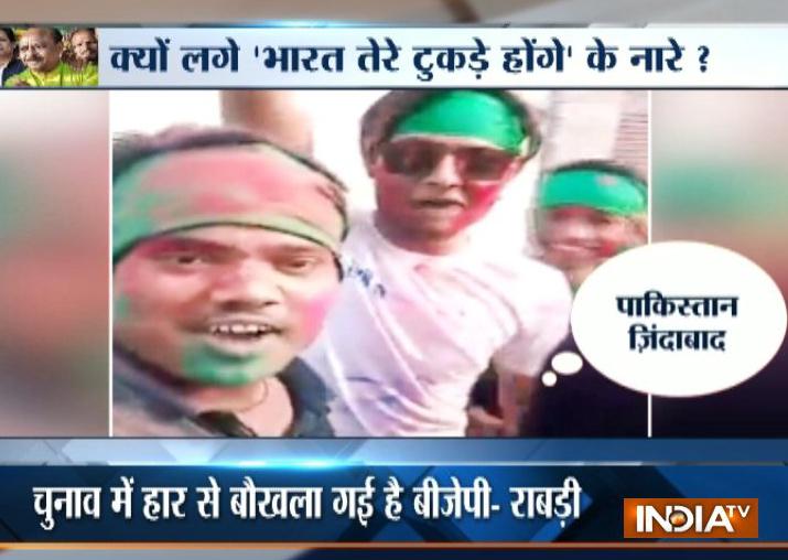 Three held for raising anti-India, pro-Pakistan slogans in
