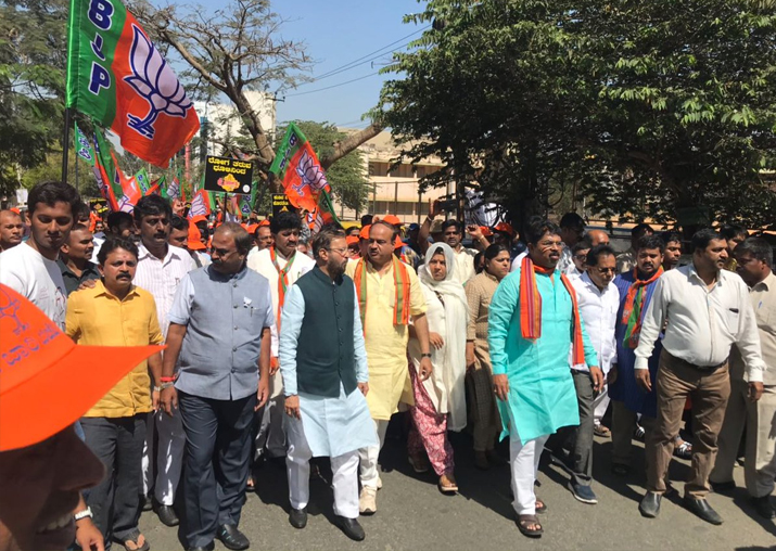BJP launches 14-day 'protect Bengaluru march'