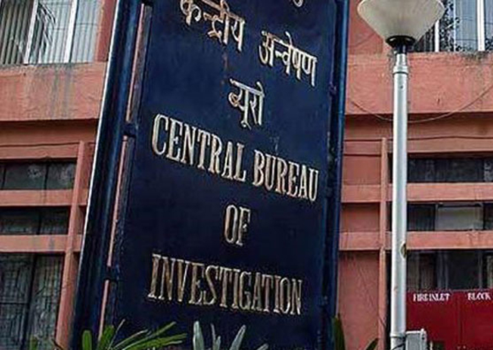 CBI registers FIR in Rs 824 cr loan fraud by Kanishk Gold;