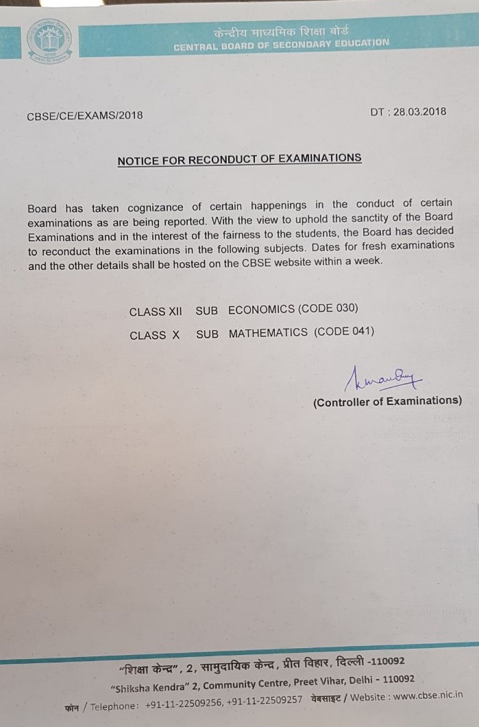 India Tv - CBSE to conduct re-examination of Maths paper for class X and Economics paper of class XII