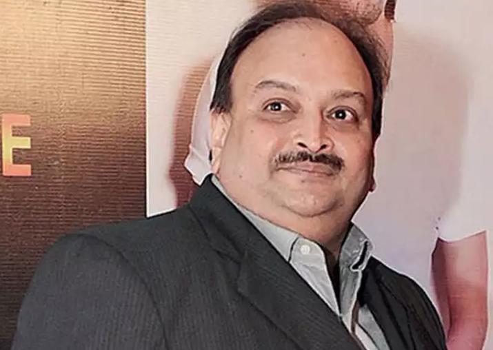 File pic of Mehul Choksi