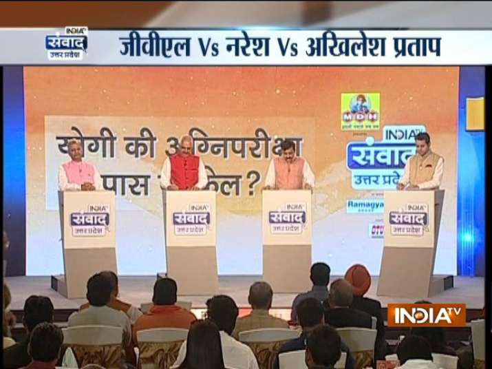 India TV Samvaad on Yogi Govt's one year: No other party