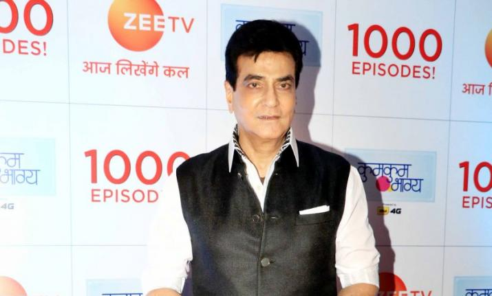 FIR lodged against Jeetendra by Shimla Police in sexual