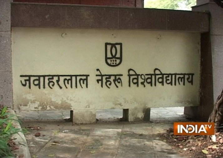 Only 4 out of 800 aspirants clear JNU entrance test for