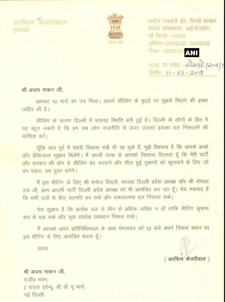 India Tv - CM Kejriwal's letter to Ajay Maken, Congress