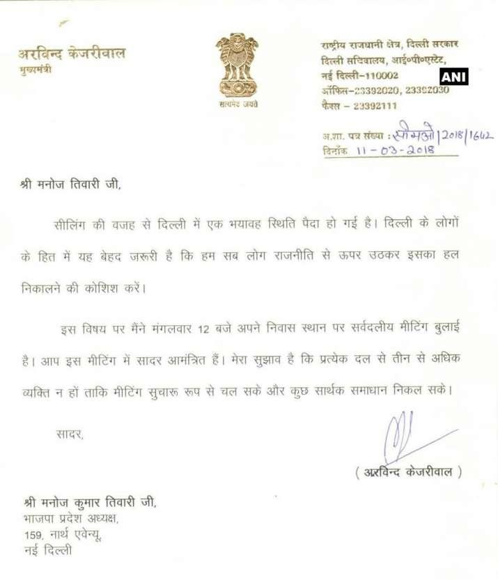India Tv - CM Kejriwal's letter to Manoj Tiwari, BJP