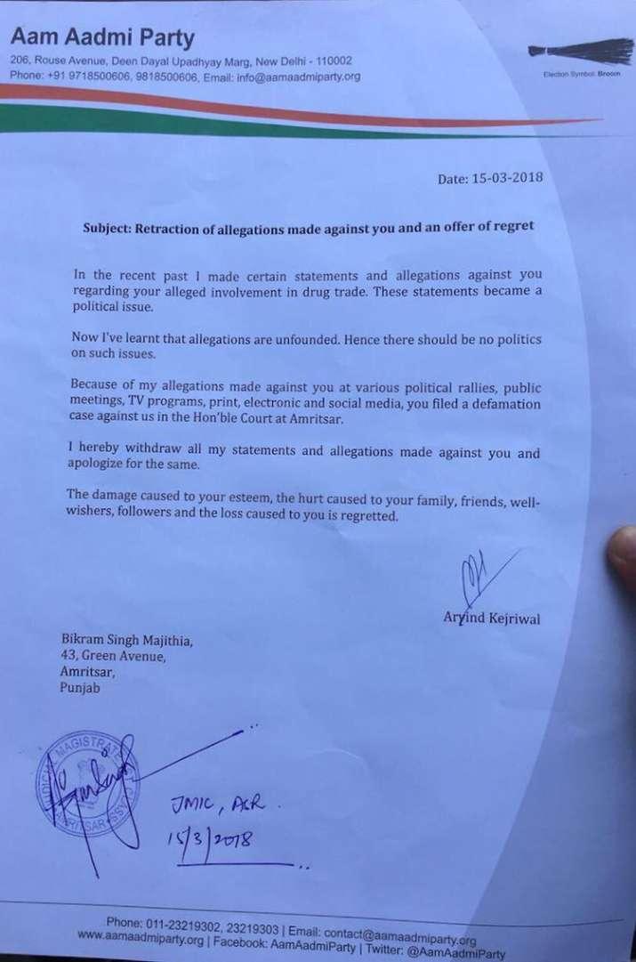 India Tv - Delhi CM Arvind Kejriwal apologises to former Punjab minister Bikram Majithia