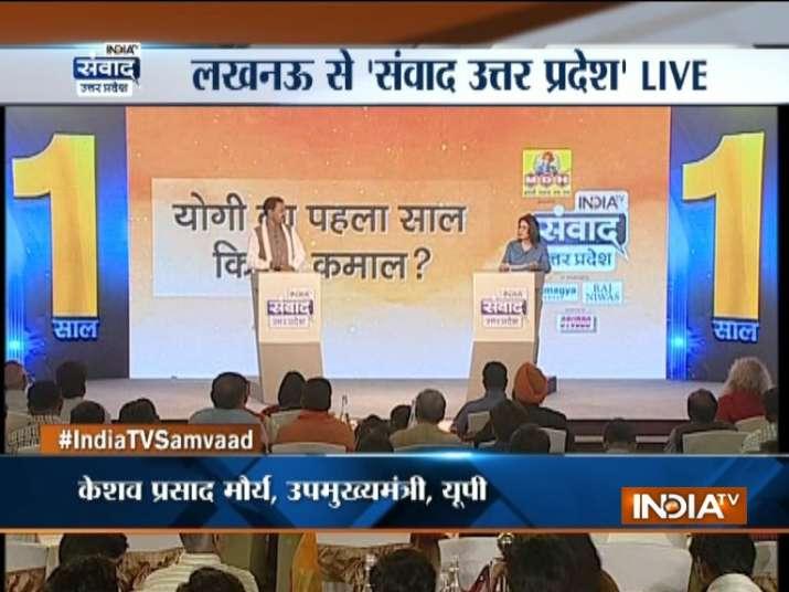 Uttar Pradesh Deputy Chief Minister Keshav Prasad Maurya at