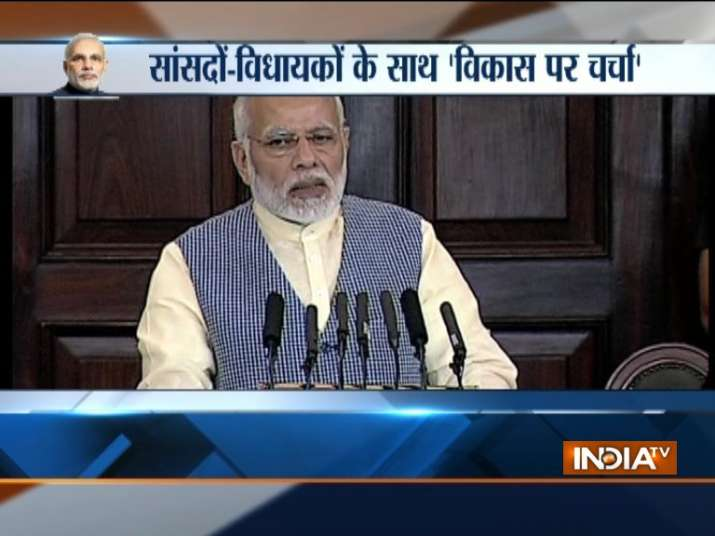 LIVE: PM Modi inaugurates two-day National Legislators