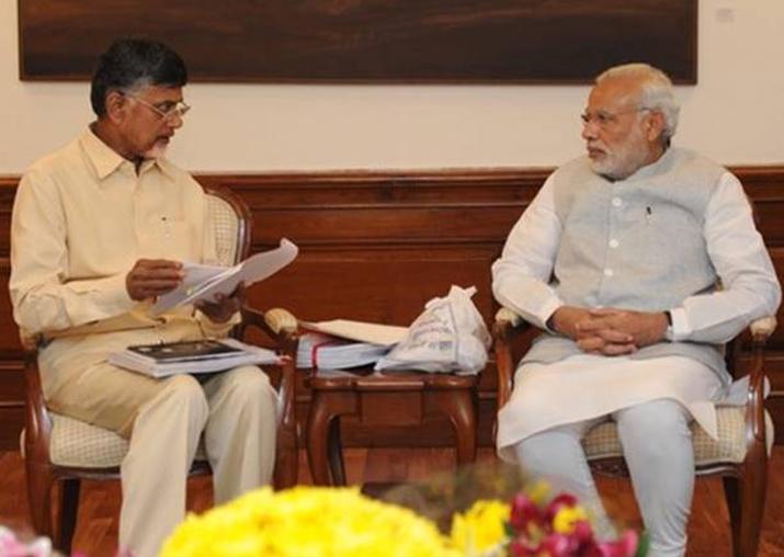 File pic - Andhra Pradesh Chief Minister Chandrababu Naidu