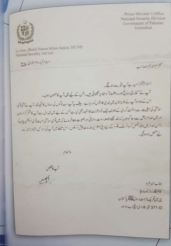 India Tv - INDIA TV has accessed a shocking letter written by Pakistan NSA Nasser Janjua to the founder of terror group Lashkar-e-Toiba Maulana Amir Hamza on January 8, 2018 on his official letterhead.