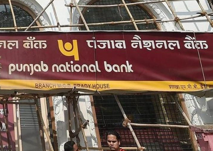 PNB fraud: CBI recover documents related to LoU from