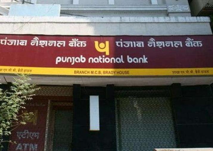 PNB fraud: Internal chief auditor sent to CBI custody till