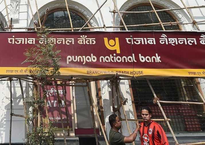 Amount involved in PNB scam unlikely to go up: DEA Secretary