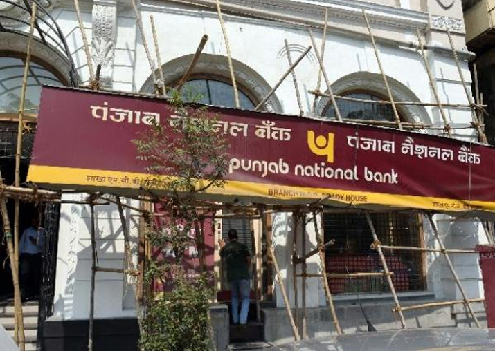 Ex-PNB official Gokulnath Shetty booked in Rs 9 cr LoU