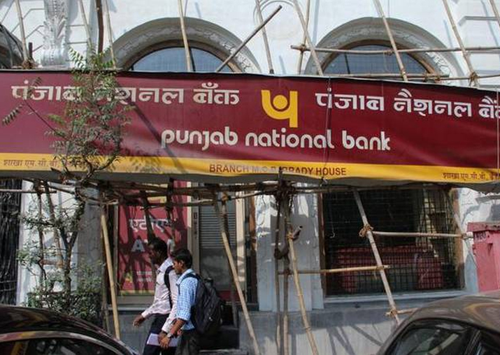 PNB issued over 41,000 Letters of Undertaking since 2011: