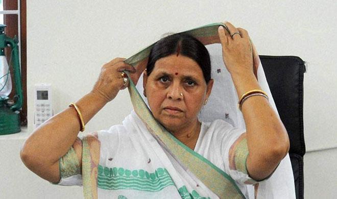 Railway hotel tender case: CBI raids Rabri Devi's Patna