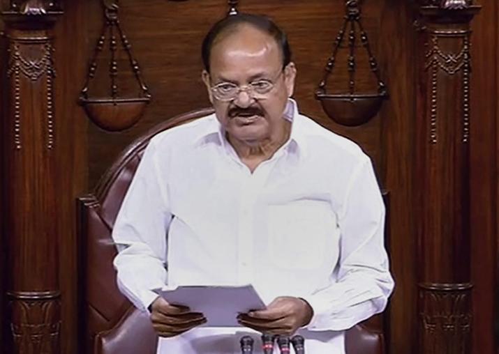 Rajya Sabha Chairperson M Venkaiah Naidu