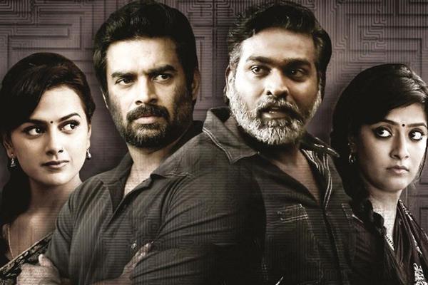 R Madhavan and Vijay Sethupathi's Tamil film Vikram Vedha to