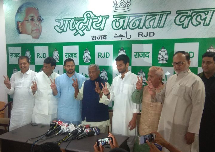 RJD leaders Tejashwi Yadav, Tej Pratap Yadav and HAM leader