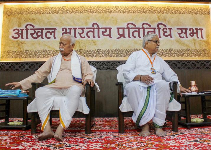 RSS Chief Mohan Bhagwat and Sarkaryavah Bhaiyaji Joshi