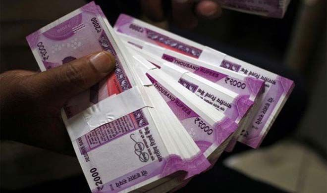 7th Pay Commission: Good News! Modi govt issues new