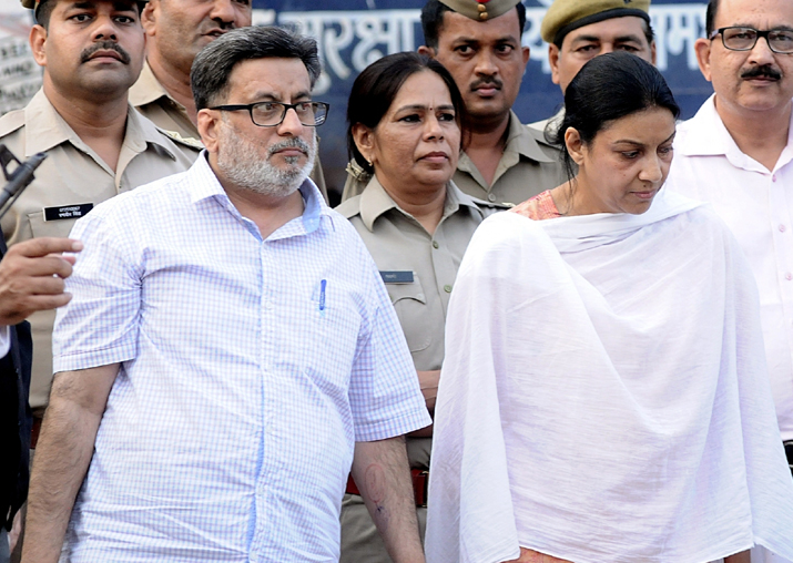 Aarushi-Hemraj murder case: Supreme Court agrees to hear