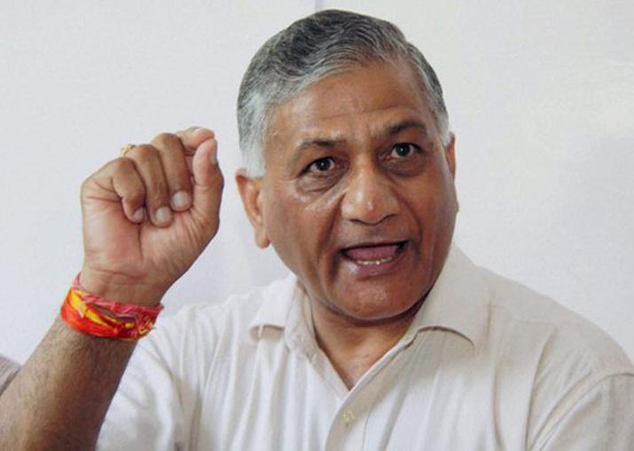 File pic of MoS MEA Gen. VK Singh